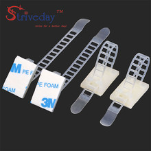 10 pcs Adjustable Cable clamps Wiring Accessories Tie Mounts Environmental protection Screw holes Adhesive Beamline Ties CL-2