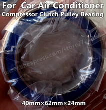 40*62*24mm Air Conditioner A/C Compressor Clutch Pulley Bearing 40BD6224 40BGS11G 2DS 83A551B4 40BD219DU ACB40620024 4608 7AC2RS