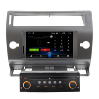 8 Inch Android 6 0 Car DVD Player GPS Navigation For Citroen C4 2004 2005 2006