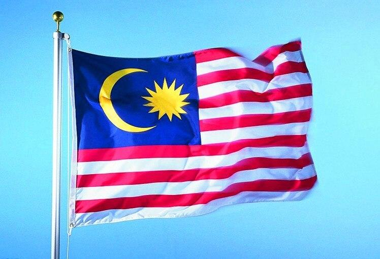 Malásia Bandeira Frete grátis 90 150 cm Hanging bandeira Nacional Malásia  Casa Decorationbanner MALÁSIA BANDEIRAS 8ffc25188fa