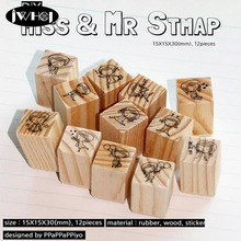 12 pcs/box Miss + Mr wood stamp wooden rubber stamps for scrapbooking Handmade card diy stamp Photo Album Craft gifts