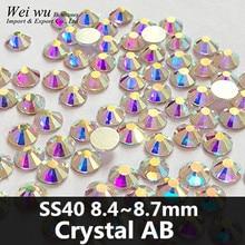 SS40 144pcs Machine Cut Glue Fixed Flatback Crystal AB Golden Light Nail Art Rhinestones