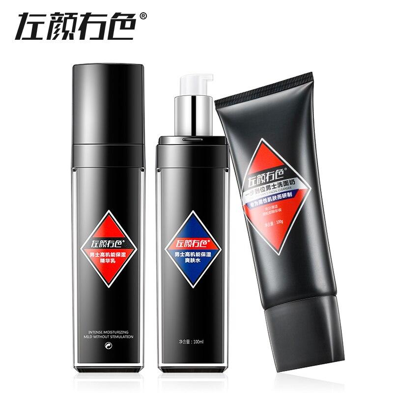 3Pcs Men Moisturizing Facial Skin Care Set Cleanser & Toner & Essence for Men Set Oil-control Sets Anti Aging Daily Face Care 5