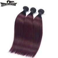Танцы красоты предварительно Цветной бордовый бразильский прямые волосы Ombre человеческих волос Weave пучки два тона 1b 99J 100 г/шт. не Волосы Remy