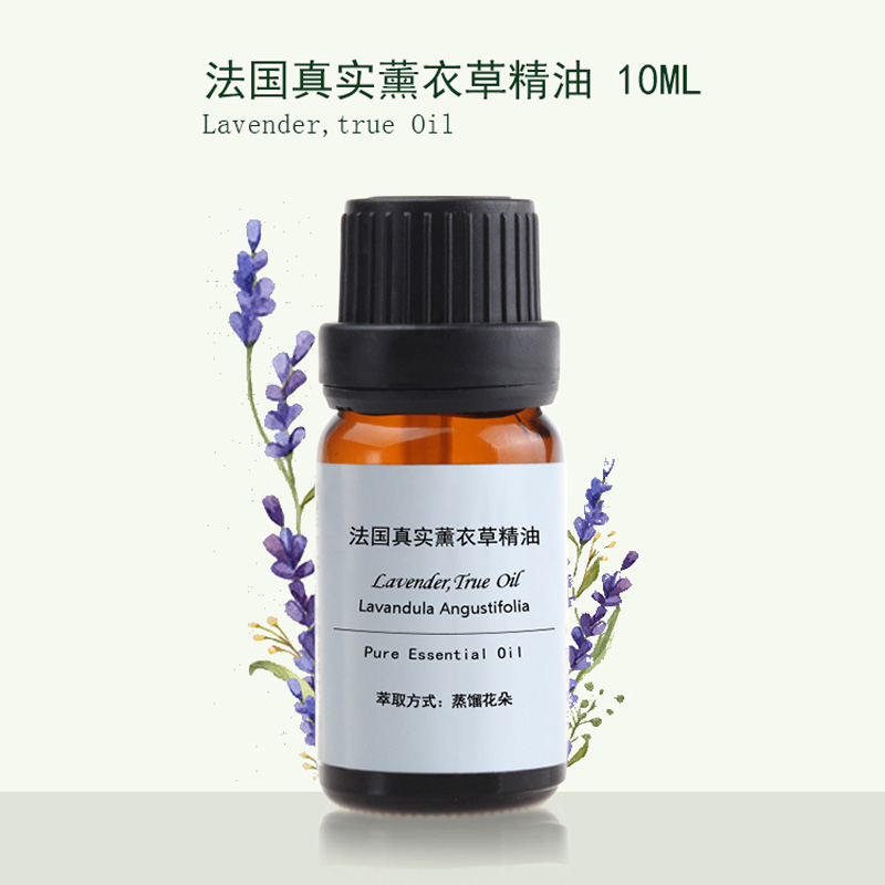 10mL Pure lavender true essentail oil removing acne scar and spot in Sets from Beauty Health