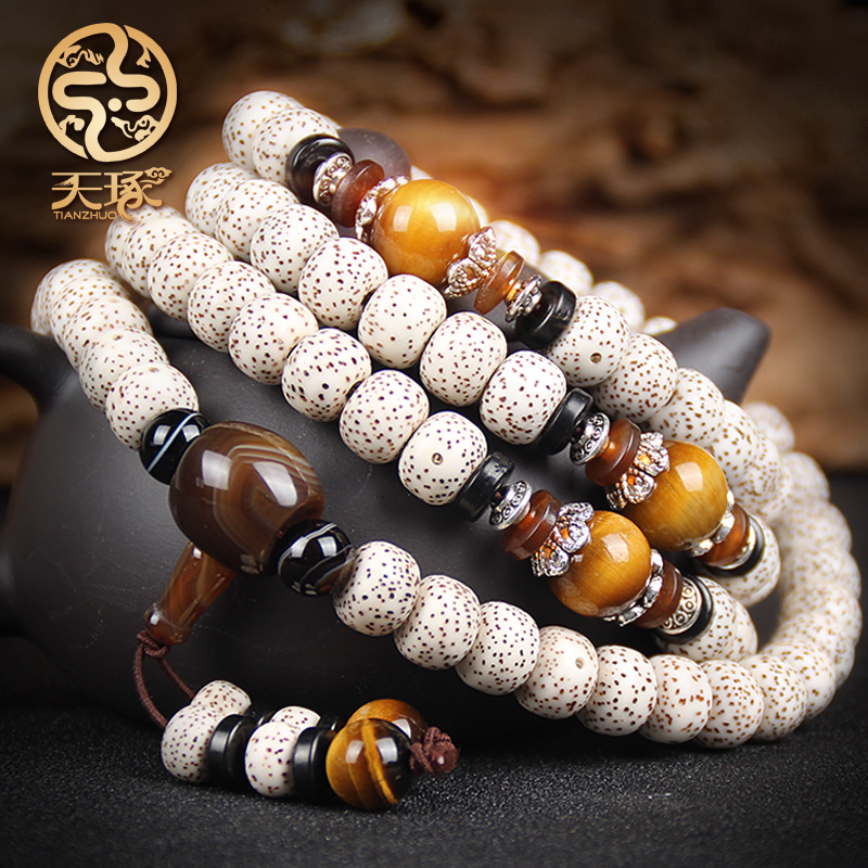 Main 108 perles sur l'original Hainan Shun blanc Bodhi graine densité bracelet collier pour hommes et femmes
