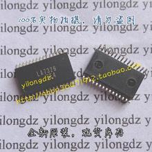 20 UNIDS LA7326 televisión circuito de procesamiento de señal de luminancia Nuevo spot de Garantía de Calidad
