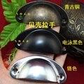 82 mm 4 cores medicina gabinete lidar com antigos conchas puxador de gaveta alça de Metal semicírculo lidar com no local atacado atacado