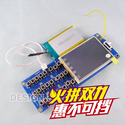 Free Shipping  P1322 Core Board JAVA WIFI MTK6235 DIY Development Board ARM Microcontroller
