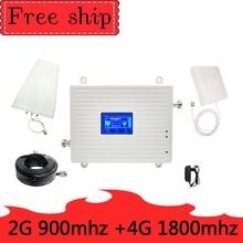 70dB kazanç GSM 900 LTE 1800 2G 4G çift bantlı mobil sinyal tekrarlayıcı GSM 4G LTE hücresel güçlendirici amplifikatör 2G 4G anten