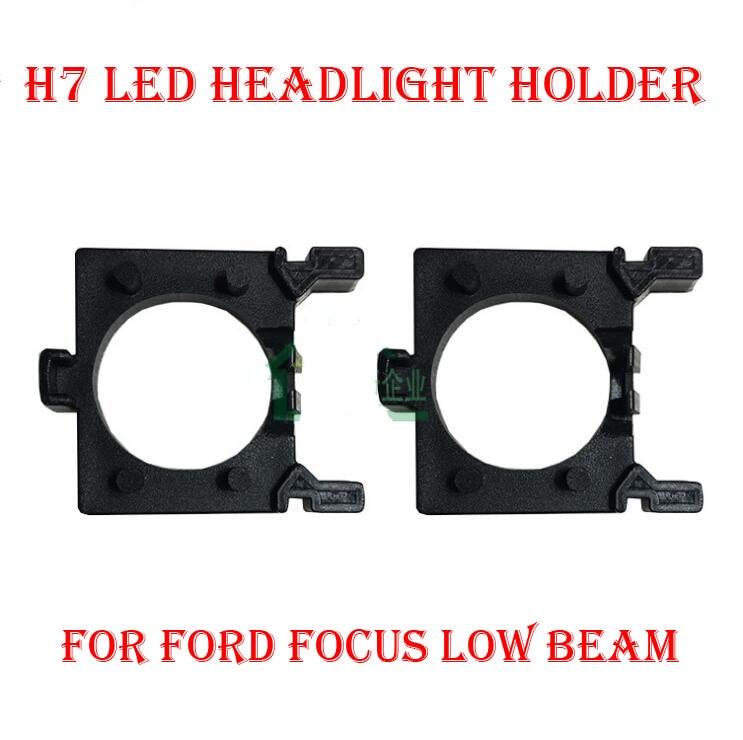 2PCS H7 Sada pro přeměnu světlometů LED Držák žárovky Adaptér Držák základny Zásuvka pro Ford Focus Halogenový lampový konvertor s nízkým paprskem