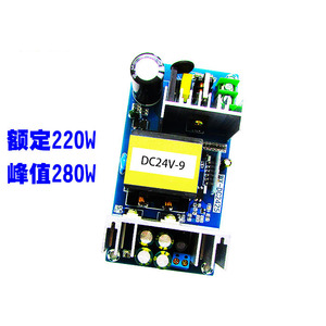 Image 3 - AC DC Inverter Converter AC 220V 240V to 24V DC 9A   12A MAX 250W isolation Industrial Switching Power Supply Module
