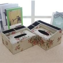 Multifunctional PU leather pen holder mobile phone remote control storage box tissue coffee table desk decoration storagebox