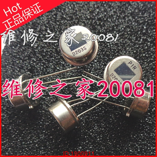 1pcs/lot D203S D203 PIR Human Infrared Radial Sensor In Stock