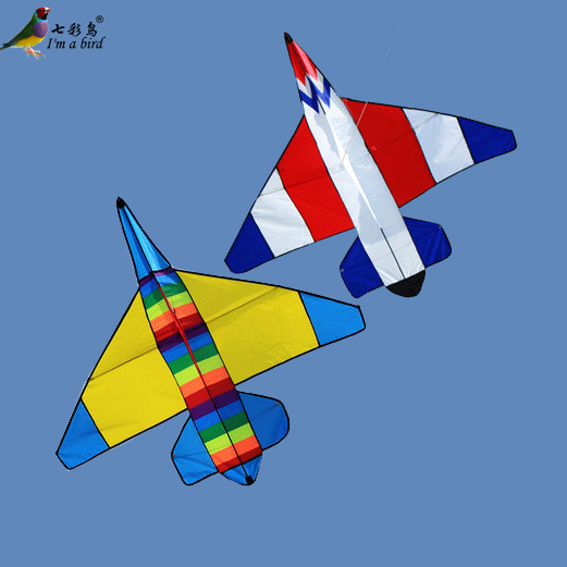 Free Shipping Outdoor Fun Sports NEW Plane Kite / Double Color Fighter With Handle And Line Good Flying For Kids