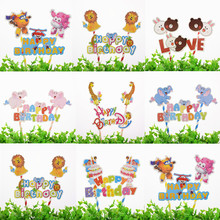 1pc Giraffe Elephant Lion Zoo Happy Birthday Cake Flag Crown Airplane Baby Shower Topper Party Baking Decor