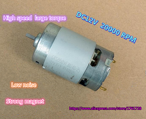 DC12V 20000RPM RS-550 Large Torque Strong Magnetic Motor fr Drill Boat Car Model