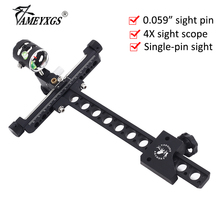 1set Archery Compound Bow Sight Adjustable 0.059 Optic Fiber Single Pin 4X Sight Scope Lens For Hunting Shooting Accessories scope 4x 6x 8x magnification compound bow sight optical fiber 1 pin translucent acrylic lens archery arrow aluminum hunting