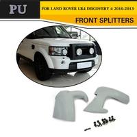 Автомобиль Стайлинг PU фартуки передний бампер разветвители губ закрылки Cupwings для Land Rover LR4 Discovery 4 СПОРТ 2010 2013
