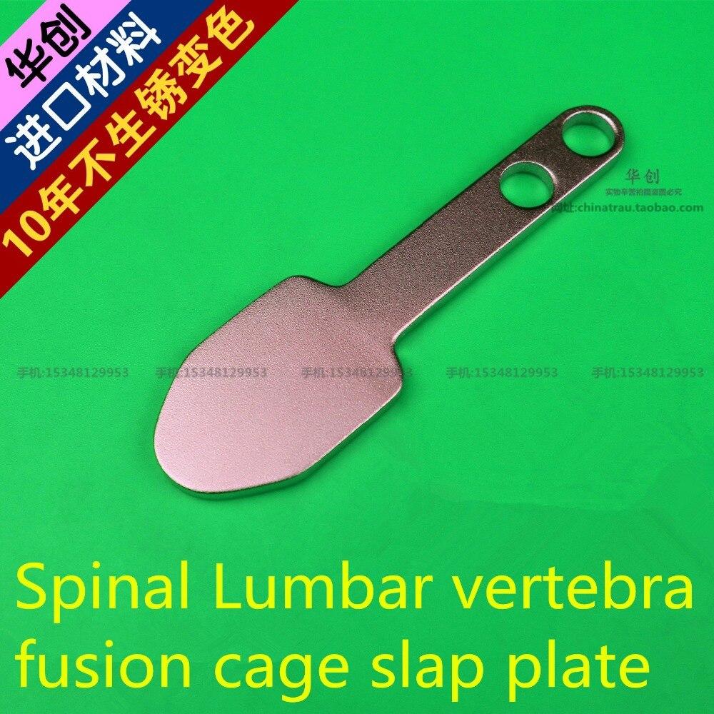Instrument orthopédique médical colonne vertébrale vertèbre lombaire fusion cage plaque plaque titane PEEK fusion cage installer outil cuillère en forme