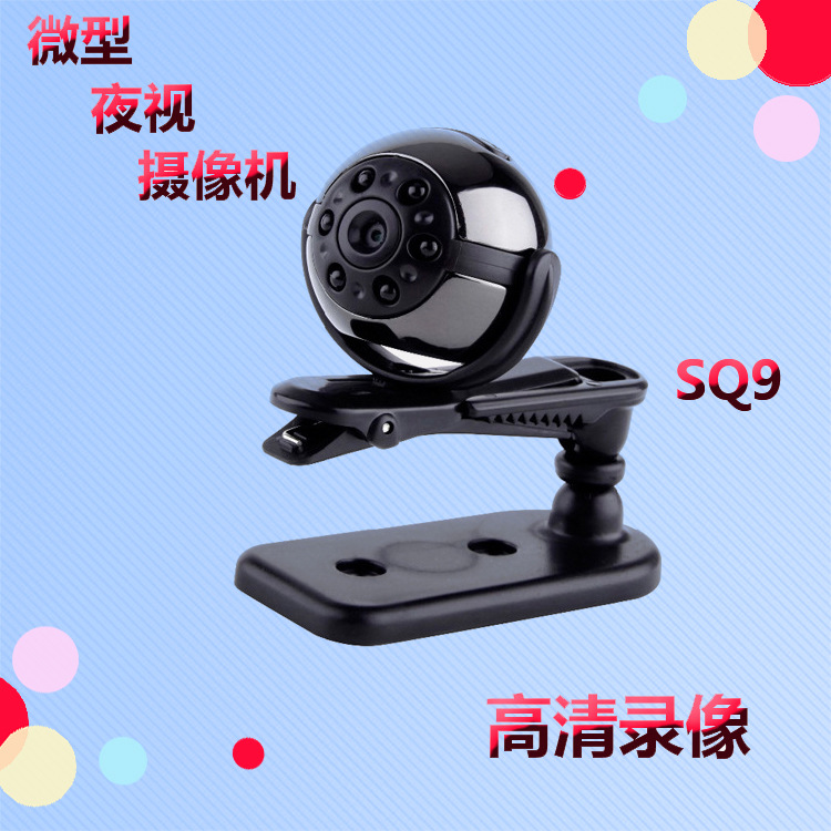 2017 Mini Camera SQ9 DV Voice Video Recorder HD 1080P 720P Infrared Night Vision Motion Detection Digital Small Cam Camcorder 480p 2017 digital hd cmos 2 0 camera video audio mini camera small camcorde dv dvr recorder web cam