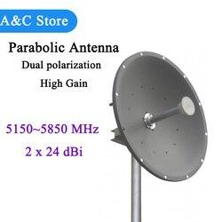 5g 5.8g 48dBi Mimo هوائي هوائي مكافئي الاستقطاب المزدوج مكاسب عالية 5150 ~ 5850MHz لبعيد إشارة نقل مخصصة