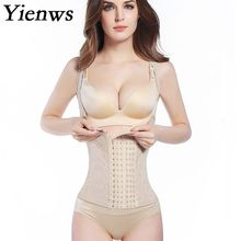 Yienws taille chaude formateur corps Shaper pour femmes réducteur minceur ceinture Girdles femmes ventre contrôle Push Up Shapewear XXL YiG072