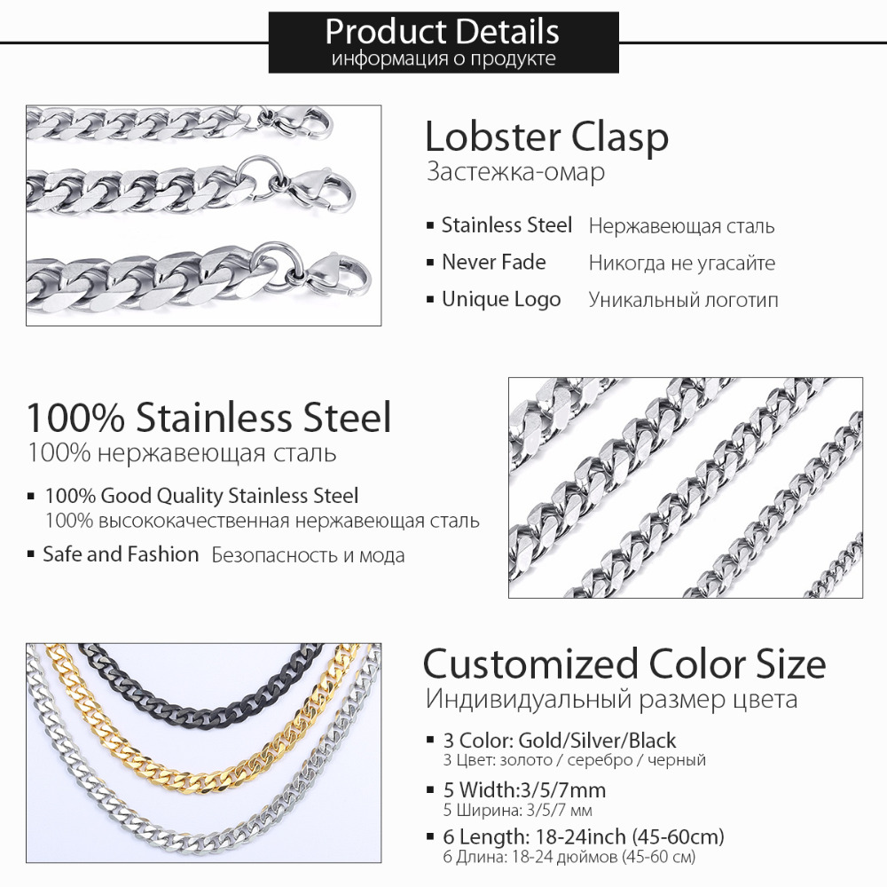 Image 4 - 3/5/7mm Stainless Steel Necklace for Men Women Gold Black Silver  Tone Necklace Curb Link Chains Men Fashion Jewelry Gifts LKN12Chain  Necklaces