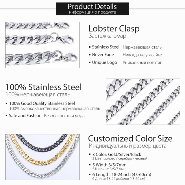 Davielsee Classic Stainless Steel Chain