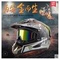 Envío Libre Casco Capacetes Casco de La Motocicleta Atv Dirt Bike Cross Motocross Casco También Adecuado Para Cascos de Bicicleta Eléctrica