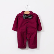 Sunshine Gentleman One-Piece Jumpsuits Buttons-Up 100% Cotton Long-Sleeves Cute Absorbent Breathable Coveralls 3-18 Months