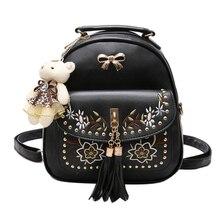 России Национальный стиль вышивки рюкзак свежий с милыми кисточками винтажная сумка Досуг Рюкзак для девочек-подростков детская школьная сумка