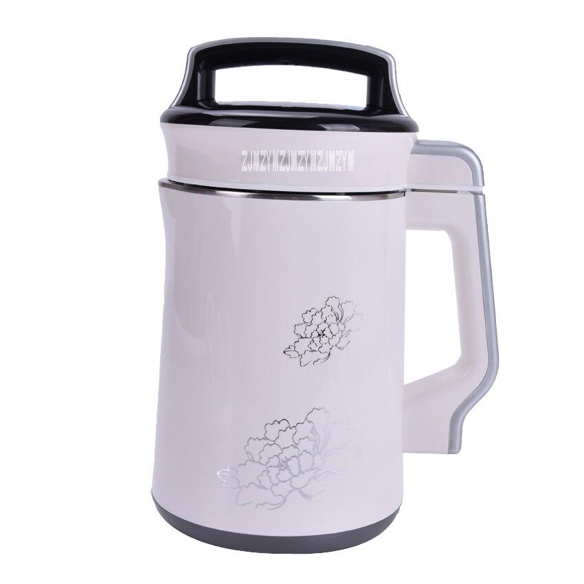 1pc 900~1300ml Household Soy Milk Maker soymilk 220v Soybean milk machine Juicer Blender Mixer Juicer DJ13B-D58SG hand soymilk soybean milk machine juicer orange transparent