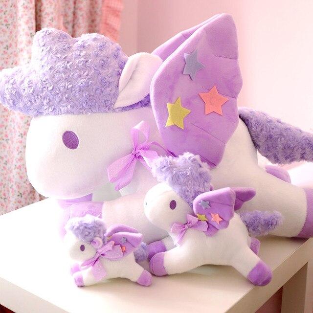 スーパーかわいいぬいぐるみ夢紫馬甘いちょうスターユニコーンペンダント
