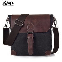 Men Canvas Bags Korean Casual Vertical Men Bag Business Small Shoulder Messenger Bags 2016 Hot Sale! 1309