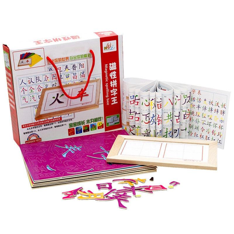 Orthographe magnétique jouets chinois enfants jeux de Puzzle apprentissage chinois jouets en bois jouets éducatifs enfants cadeaux