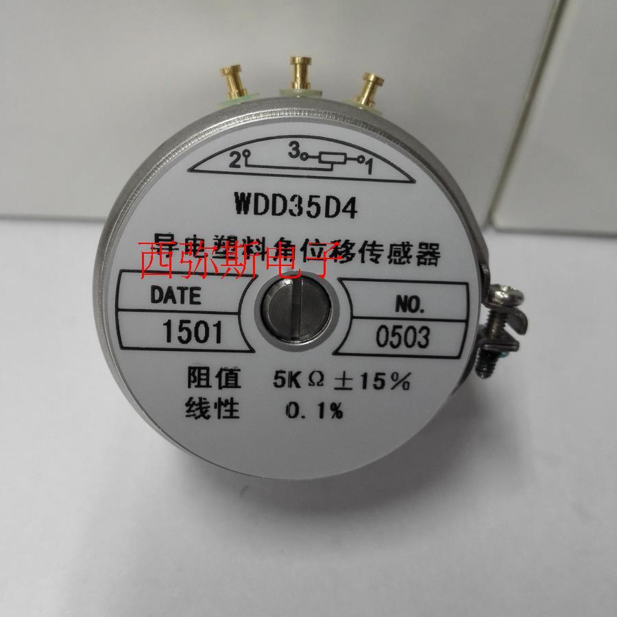 Original new 100% WDD35D4 WDY35D4 1K 2K 5K 10K 0.1% linear conductive plastic angular displacement sensor original new 100% wds35d4 wdd35d4 1k 2k 5k 10k 0 1% 0 5% linear conductive plastic angular displacement sensor switch