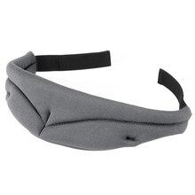 Wide 3D Sleeping Mask