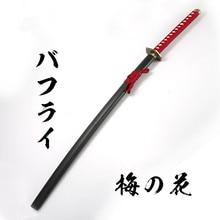 vintage home decor Japanese Katana anime cosplay sword