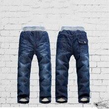 High Quality Thick Boys Pants