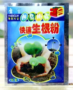 (Min. mix Order is $5.99) rapid rooting, rooting agents improve the survival rate, Transplanting seedlings necessary