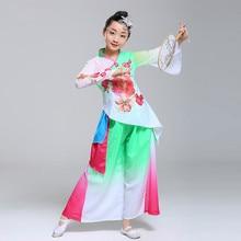 цена Chinese Folk Dance Girls Fan Dancewear Traditional National Clothes Children Modern Umbrella Ancient Dance Costumes Tops + Pants