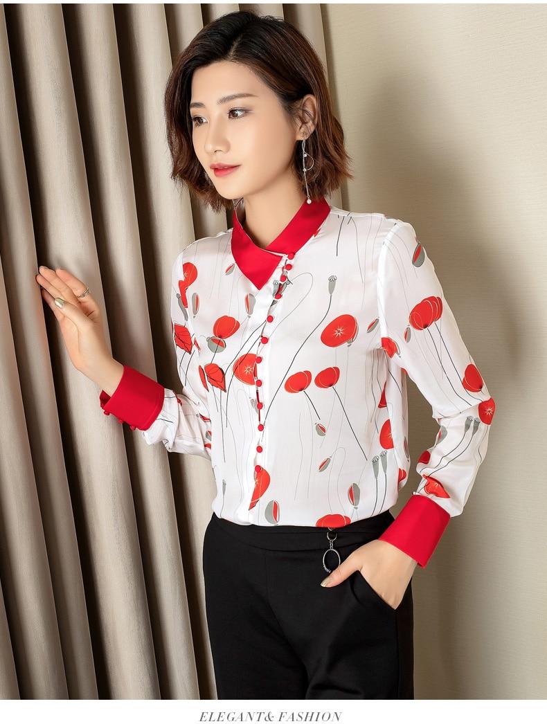Chemises Mode 2019 Style Blousesamp; Européenne Vêtements Design Luxe Femmes Piste De Ws01417 Marque Partie LSUMVGpqz