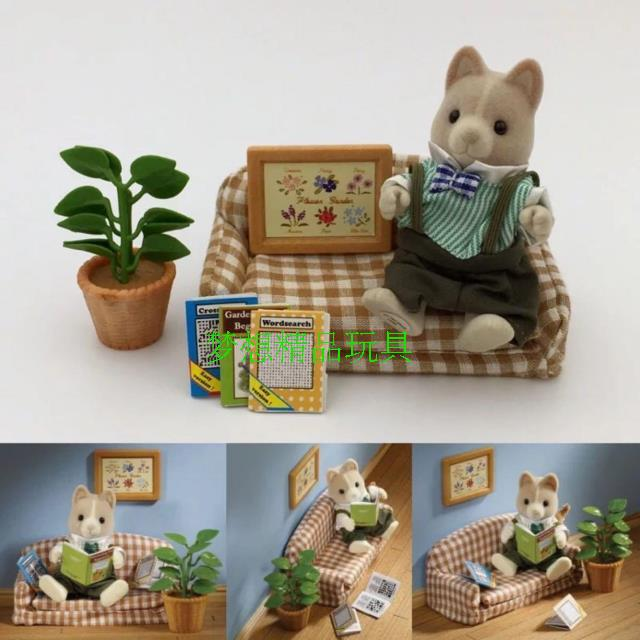 Sylvanian Family  Sofa Home Book Father Watch Film Flower Picture  Animal Figure Doll Puppet Furniture Toy Gift