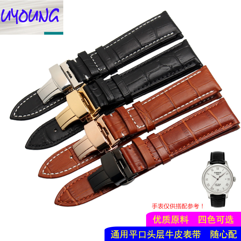 UYONG strap men leather butterfly buckle watch strap female <font><b>12</b></font> <font><b>16</b></font> 18 20mm For Tisot image