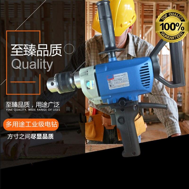 800 W furadeira elétrica para o aço de madeira buraco fazendo ccc certificado de qualidade a bom preço e entrega rápida