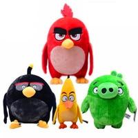 4pcs 18cm Terence Bomb Chuck plush toy yokai series Cute pretty colorful doll birthday christmas gift for kids