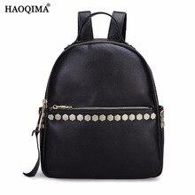 Haoqima Пояса из натуральной кожи Элитный бренд новый Дизайн 2017 из натуральной коровьей кожи Для женщин рюкзак для девочек школьная сумка