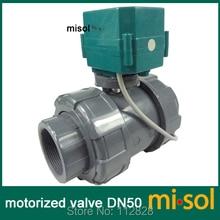 "Motorizado pvc válvula 12 V, DN50 (BSP, 2 ""), PVC, válvula de 2 vías, válvula eléctrica pvc, CR01"