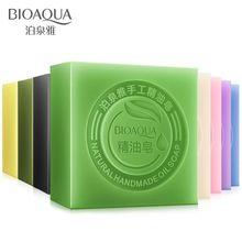 BIOAQUA Natural Organic Herbal Essential Oil Soap Whitening Handmade Skin Remove Acne Deep Cleansing Face Hair Care Bath